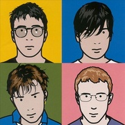 Обложка альбома The Best of Blur