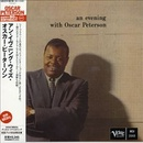 Обложка альбома Evening with Oscar Peterson Duo/Quartet