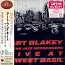Обложка альбома Live at Sweet Basil: Art Blakey and the Jazz Messengers