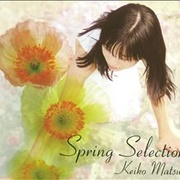 Обложка альбома Spring Selection