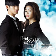 Обложка альбома Man From The Stars OST