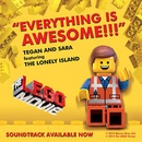 Обложка альбома The Lego Movie: Original Motion Picture Soundtrack