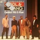 Обложка альбома Everything Is Kool & The Gang - Greatest Hits & More
