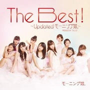 Обложка альбома The Best!: Updated Morning Musume