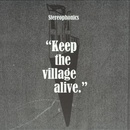 Обложка альбома Keep The Village Alive