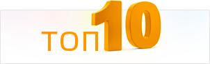 TOP 00
